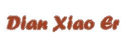 Dian Xiao Er Voucher Codes