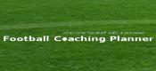 Football Coaching Planner Voucher Codes
