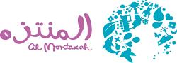 Al Montazah
