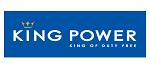 รหัสคูปอง King Power