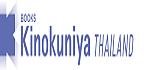 ส่วนลด Kinokuniya