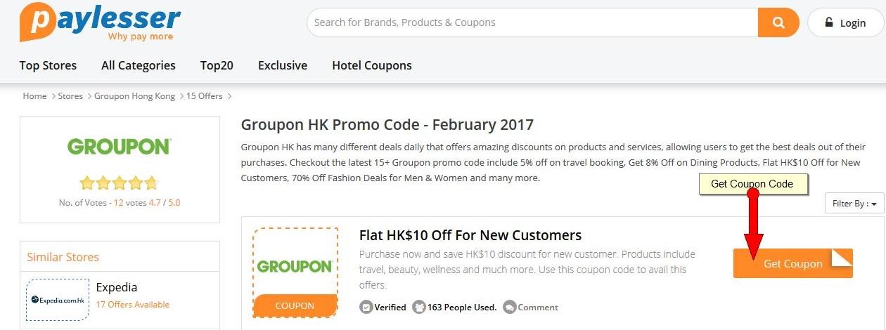 Groupon Promo Code HK